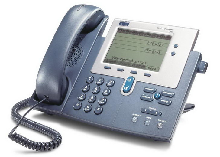cisco ip phone 7940 user guide cisco user guide rh ciscouserguide com cisco ip phone 7940 user guide cisco ip phone 7940 series user guide